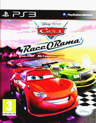 Buy Cars Race-O-Rama: Av Media