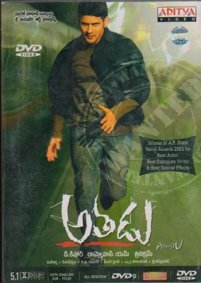Buy Athadu: Av Media