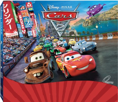 Buy Cars 2: Av Media