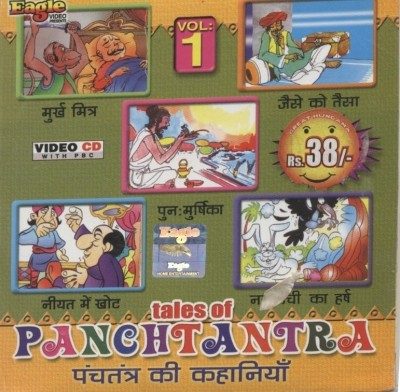 Buy Panchtantra Ki Kahaniyan Vol. 1: Av Media
