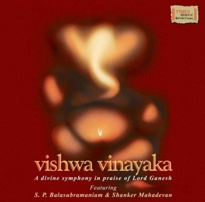 Buy Vishwa Vinayaka: Av Media