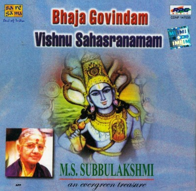 Buy Bhaja Govindam - Vishnu Sahasranamam: Av Media