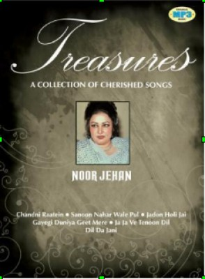 Buy Treasures - Noor Jehan: Av Media