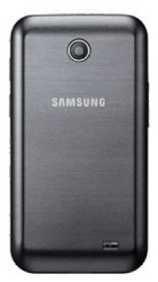 Buy Samsung Galaxy Ace Duos I589: Mobile