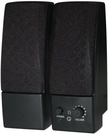 Buy Intex IT 350W 2.0 Multimedia Speakers: Speaker