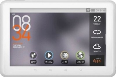 Buy Cowon A5 32 GB MP4 Player: Home Audio & MP3 Players
