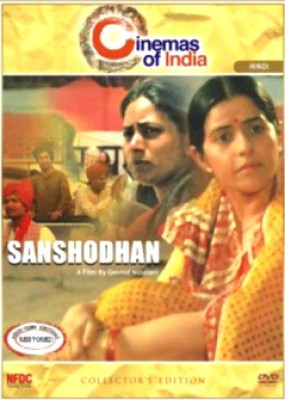 Buy Sanshodhan - Collector's Edition: Av Media