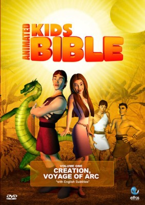 Buy Animated Kids Bible Volume 1: Av Media
