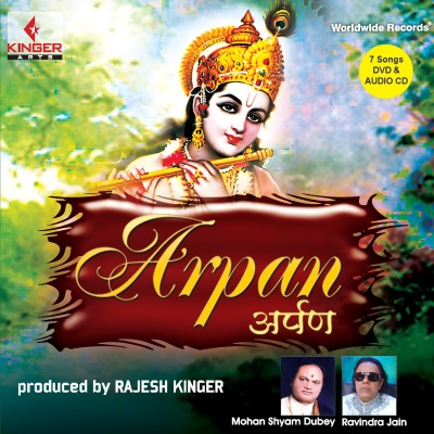 Buy Arpan (DVD + Audio CD): Av Media