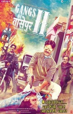 Buy Gangs Of Wasseypur - 2: Av Media