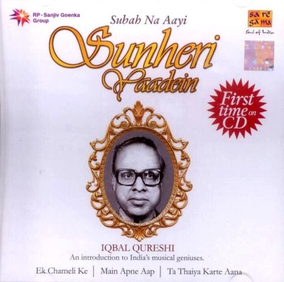 Buy Sunheri Yaadien - Iqbal Qureshi: Av Media