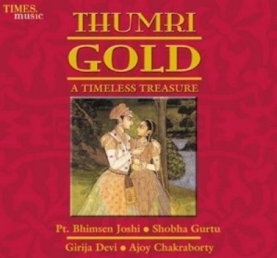 Buy Thumri Gold - A Timeless Treasure: Av Media
