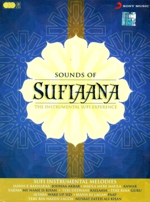 Buy Sounds Of Sufiaana: Av Media
