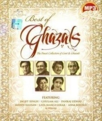 Buy Best Of Ghazals - Various: Av Media