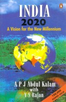 India 2020: A Vision for the New Millennium (Paperback)