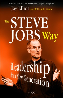 Buy The Steve Jobs Way 1st Edition: Book