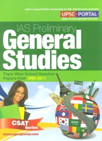 good essay books for ias