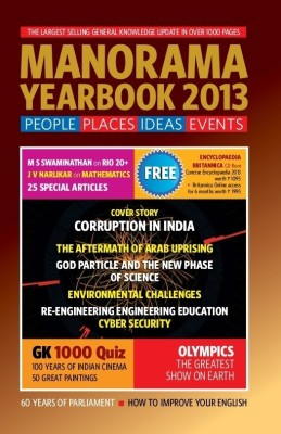 Buy Manorama Yearbook 2013 with Free Encylopaedia Britannica CD-ROM: Book