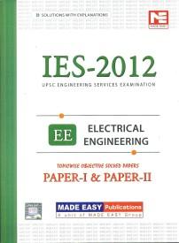 Electrical engineering essay