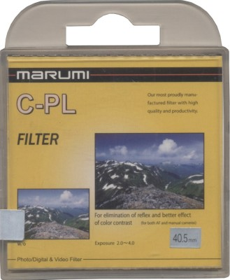 Buy Marumi 40.5 mm Circular Polarizer Filter: Filter