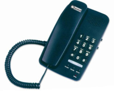 Buy Beetel B15 Corded Landline Phone: Landline Phone