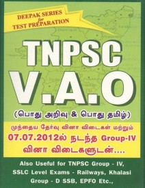 Tnpsc vao question paper with answer 2013 pdf