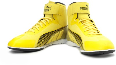 Description: Punching High Top Sneakers... Added by: Patrick
