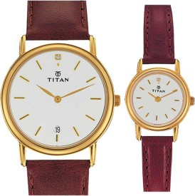 Price Of Titan Hand Clock In Bangladesh